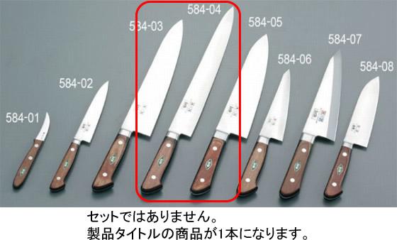 584-04 堺刀司 筋引 24cm 938000100