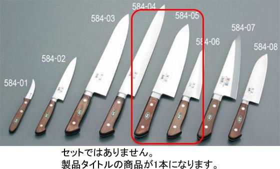 584-05 堺刀司 洋出刃 24cm 938000140