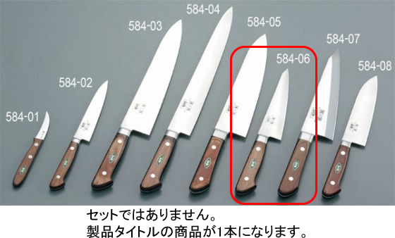 584-06 堺刀司 骨スキ (角) 14.5cm 938000160