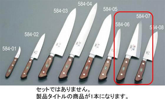 584-07 堺刀司 ガラスキ 18cm 938000170