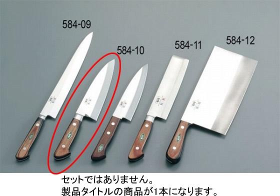 584-10 堺刀司 出刃庖丁 18cm 938000260
