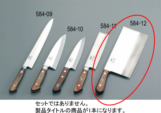 584-12 堺刀司 中華庖丁(ツバ無) 21cm 938000300