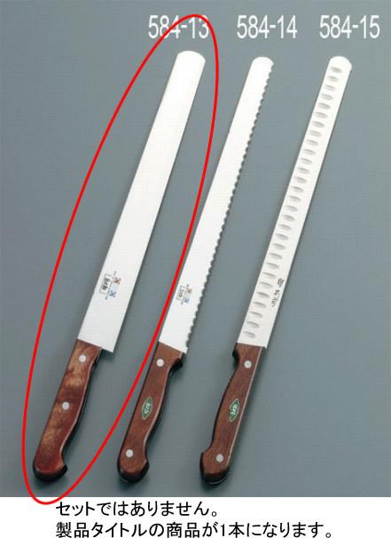 584-13 堺刀司 カステラ庖丁 36cm 938000320