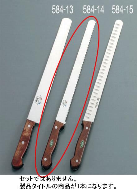 584-14 堺刀司 パン切ナイフ 30cm 938000330