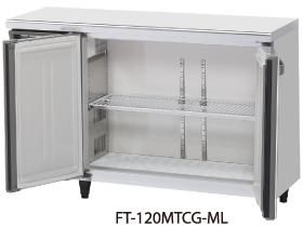 FT-120MNCG-ML ワイドスルーテーブル型冷凍庫 内装カラー鋼板 ホシザキ 幅1200 奥行600 容量245L