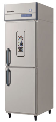 GRD-061PM インバータ制御冷凍冷蔵庫 フクシマガリレイ 幅610 奥行800 冷凍室246L 冷蔵室223L