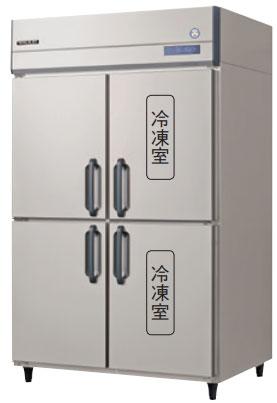 GRD-122PM インバータ制御冷凍冷蔵庫 フクシマガリレイ 幅1200 奥行800 冷凍室503L 冷蔵室503L 2室冷凍