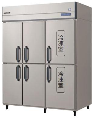 GRD-1562PMD インバータ制御冷凍冷蔵庫 フクシマガリレイ 幅1490 奥行800 冷凍室503L 冷蔵室786L  2室冷凍