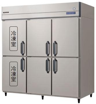GRD-182PM-L インバータ制御冷凍冷蔵庫 フクシマガリレイ 幅1790 奥行800 冷凍室503L 冷蔵室1088L 2室冷凍