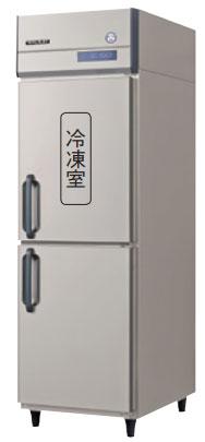 GRN-061PM インバータ制御冷凍冷蔵庫 フクシマガリレイ 幅610 奥行650 冷凍室192L 冷蔵室169L