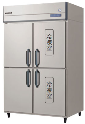 GRN-122PM インバータ制御冷凍冷蔵庫 フクシマガリレイ 幅1200 奥行650 冷凍室390L 冷蔵室390L 2室冷凍