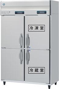 幅1200 奥行800 ホシザキ 恒温高湿庫 エアパス5面冷却 容量855L HCF-120AR