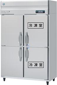 幅1200 奥行800 ホシザキ 恒温高湿庫 エアパス5面冷却 容量894L HCF-120CAF