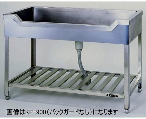 KF-1500 舟形シンク バックガード なし 東製作所 幅1500 奥行450