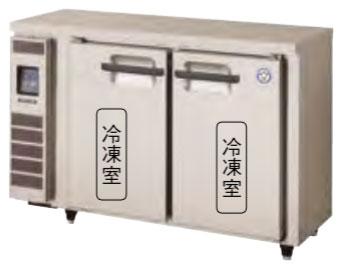 幅1200 奥行450 容量170L フクシマガリレイ ヨコ型冷凍庫 LMU-122FE