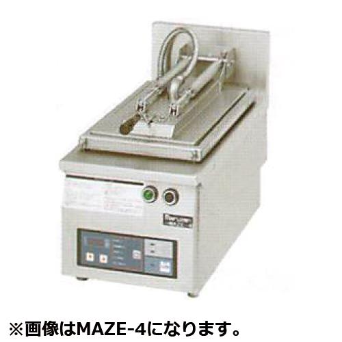 幅410 奥行600 マルゼン 電気自動餃子焼器 フタ固定タイプ MAZE-6