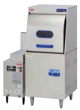 マルゼン エコタイプ食器洗浄機 リターンタイプ ブースター外付型 MDR8E