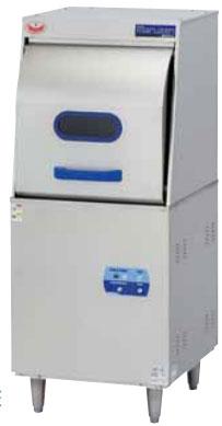 マルゼン エコタイプ食器洗浄機 リターンタイプ 貯湯タンク内蔵型 MDRT8E