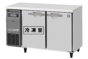 RFT-120SNG テーブル型冷凍冷蔵庫 内装ステンレス ホシザキ 幅1200 奥行600 容量220L