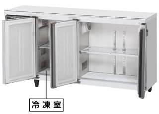 RFT-150MTCG-ML ワイドスルーテーブル型冷凍冷蔵庫 内装カラー鋼板 ホシザキ 幅1500 奥行450 容量212L