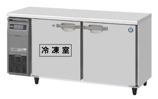 RFT-150SDG テーブル型冷凍冷蔵庫 内装ステンレス ホシザキ 幅1500 奥行750 容量406L