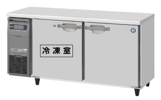 RFT-150SNG テーブル型冷凍冷蔵庫 内装ステンレス ホシザキ 幅1500 奥行600 容量310L