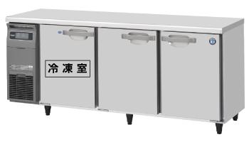 RFT-180SDG テーブル型冷凍冷蔵庫 内装ステンレス ホシザキ 幅1800 奥行750 容量519L