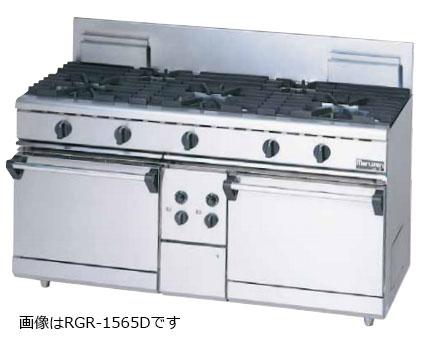 マルゼン NEWパワークックシリーズ ガスレンジ RGR-1563D