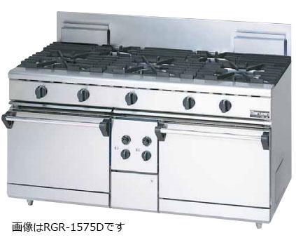 マルゼン NEWパワークックシリーズ ガスレンジ RGR-1575D