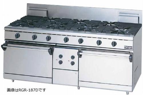 マルゼン NEWパワークックシリーズ ガスレンジ RGR-187D