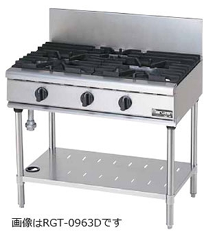 マルゼン NEWパワークックシリーズ ガステーブル RGT-0963D