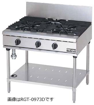 マルゼン NEWパワークックシリーズ ガステーブル RGT-0973D