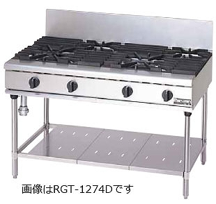 マルゼン NEWパワークックシリーズ ガステーブル RGT-1274D