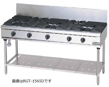 マルゼン NEWパワークックシリーズ ガステーブル RGT-1565D