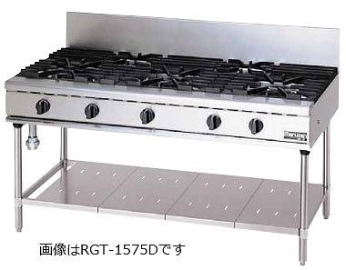 マルゼン NEWパワークックシリーズ ガステーブル RGT-1575D