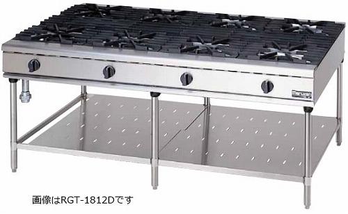 マルゼン NEWパワークックシリーズ ガステーブル RGT-1812D