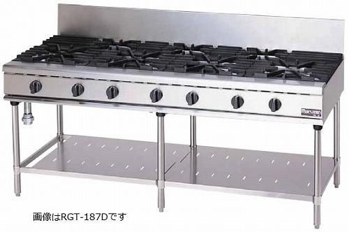 マルゼン NEWパワークックシリーズ ガステーブル RGT-187D
