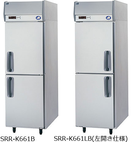 幅615 奥行650 パナソニック タテ型業務用冷蔵庫 SRR-K661