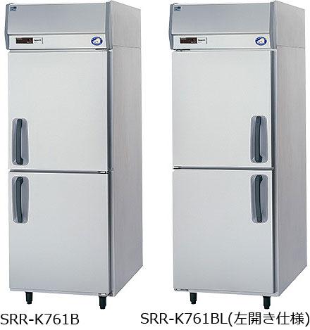 幅745 奥行650 パナソニック タテ型業務用冷蔵庫 SRR-K761