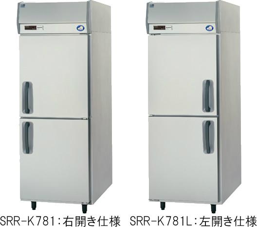 幅745 奥行800 パナソニック タテ型業務用冷蔵庫 SRR-K781
